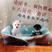狗狗窩真TNND的便宜,巨大巨大!中大型犬狗窩墊子 85*76cm 阿薩布魯