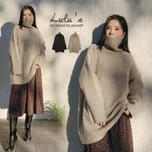 LULUS-C坑條翻領寬鬆毛衣-2色  【01190942】