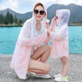 防曬衣女夏季新品正韓百搭中長版防曬寬鬆大尺碼連帽薄款外套