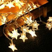 公主房裝飾品新年彩燈房間宿舍布置led燈串網紅燈星星燈串燈臥室【快速出貨85折】