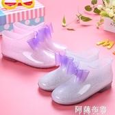 兒童雨鞋 防水雨鞋靴膠鞋大防滑雨靴新款夏季兒童寶寶小學生大童防水鞋 阿薩布魯