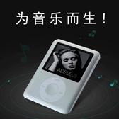 MP3 隨身聽學生版小型便攜式mp4超薄小巧可愛音樂播放器看小說英語