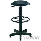 【耀偉】氣壓高吧椅D409-餐椅/會客椅/洽談椅/工作椅/吧檯椅/造型椅/高腳椅/