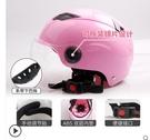 電動電瓶車安全頭盔機車