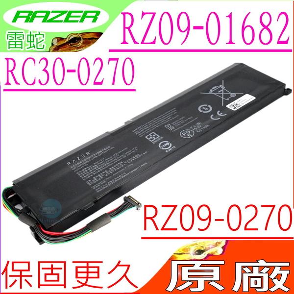 雷蛇 RC30-0270 電池(原廠)-Razer Blade 15 系列,RZ09-01682, RZ09-02705E76,RZ09-02705E76-R3U1,RC300270