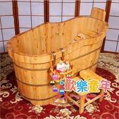實木洗澡桶 柏木雙人款鴛鴦浴桶成人桶家用泡澡木桶浴缸實木洗澡桶沐浴盆澡盆 1色T