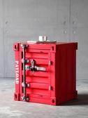 集裝箱櫃子工業風儲物櫃鐵藝床頭櫃帶鎖創意床邊小櫃子小型收納櫃