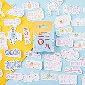 【BlueCat】陌墨二零一九2019盒裝貼紙(46入)