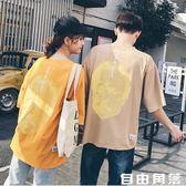 ulzzang原宿風情侶裝夏裝半袖bf韓版潮寬鬆T恤女短袖上衣學生班服 自由角落