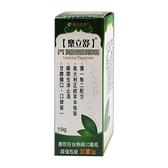 義大利樂立舒甘草頂級深層潤喉糖 19G/瓶◆德瑞健康家◆