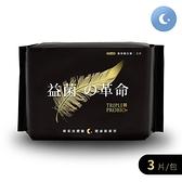 專利益菌配方夜用36.5cm衛生棉3片/1包