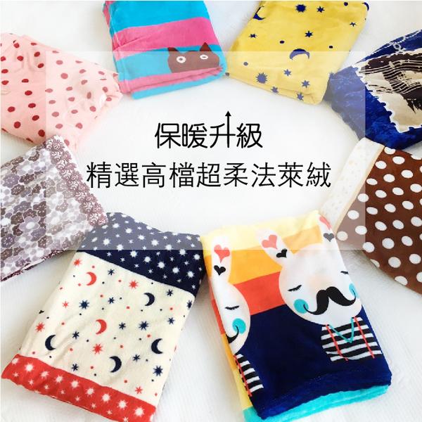 【Jenny Silk名床】法蘭絨毛毯.保暖毯被.繽紛毛毯.法萊絨.隨機出貨