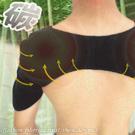 碳纖維防護肩.護雙肩部護套束帶束套男女睡眠保暖肩部肩膀保護運動防護具薦哪裡買專賣店