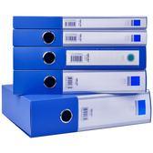 得力檔案盒a4文件夾資料冊辦公資料盒塑料文件盒大容量檔案盒 3c優購