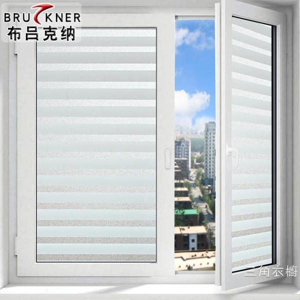 窗貼靜電玻璃貼膜透光不透明辦公室條紋百葉窗玻璃貼移門窗貼裝飾貼膜
