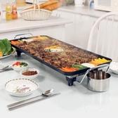 高質量大號烤肉鍋韓式家用電燒烤爐無煙不粘烤肉機電烤盤鐵板燒架 完美