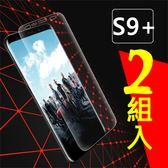 三星Galaxy S9 Plus滿版透明TPU保護貼膜(2組入)
