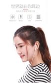 耳機原裝正品線控榮耀10 v8 v9 v10半入耳式P10 P9 Plus手機mate9原配Pro女生通用nova2s 3e耳塞