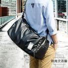短途旅行包男手提運動健身包商務單肩斜背袋【時尚大衣櫥】