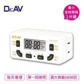 【Dr.AV聖岡科技】太簡單智能定時器TE-241