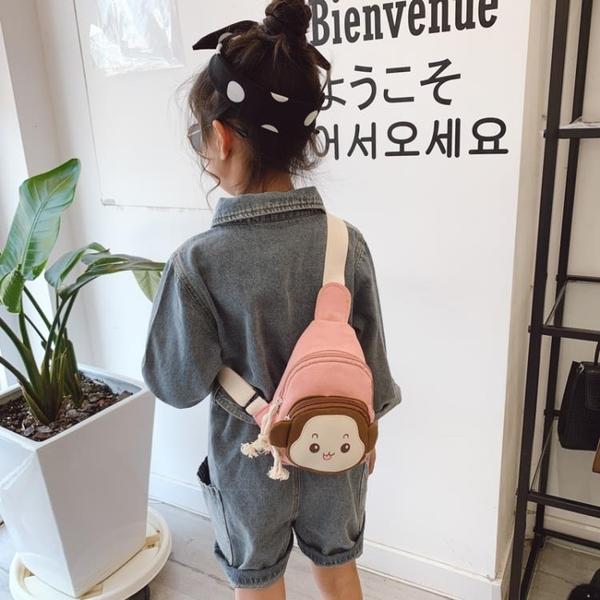 兒童包包可愛女童時尚小孩洋氣公主迷你新款卡通紅單肩寶寶斜背包 滿天星