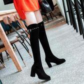 膝上靴2019秋冬新款韓版sw5050瘦腿長靴女過膝7cm高跟時尚鉚釘長筒靴子 藍嵐