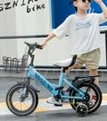 兒童腳踏車女孩