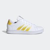 Adidas Advantage K [FW3187] 大童鞋 運動 休閒 舒適 緩衝 經典 球鞋 穿搭 愛迪達 白 黃