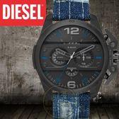 DIESEL國際品牌Ironside玩酷牛仔計時腕錶DZ4397公司貨/另類設計/情人節/單寧
