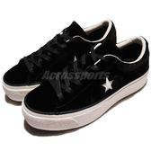 Converse One Star Platform 黑 白 復古奶油底 絨布材質 厚底鞋 鬆糕鞋 女鞋【PUMP306】 558950C