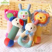 嬰兒手搖鈴布純棉 嬰幼兒毛絨玩具寶寶搖鈴嬰兒玩具用品早教益智 西城故事