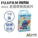 富士拍立得【和信嘉】Fujifilm i...