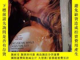 二手書博民逛書店VISION罕見青年視覺(2010年5) 。。Y180897