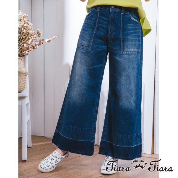 【Tiara Tiara】激安 刷色毛邊寬版牛仔褲(深藍/藍)