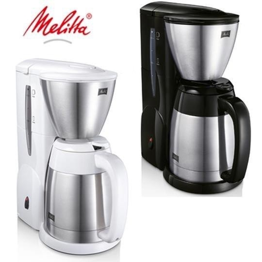 【沐湛咖啡】 德國 Melitta 美利塔咖啡機 MKM-531 美式咖啡機 真空保溫壺 美式壺