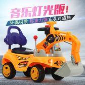 兒童挖掘機可坐可騎1-3男孩玩具工程車寶寶音樂學步車大號挖土機igo      唯伊時尚