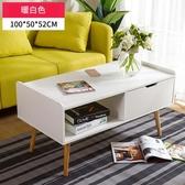 小戶型北歐茶幾 客廳茶桌 多功能創意茶臺 簡易長方形桌子 KV1008 『小美日記』