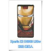 sony Xperia Z2 D6503 L50w 手機殼 軟殼 保護套 貼皮工藝 復仇者聯盟 鋼鐵人