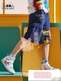 男童短褲 男童裝短褲純棉兒童運動五分褲子外穿夏季中大童薄款牌 【萌萌噠】