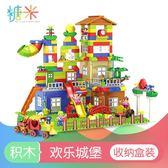 積木 大顆粒場景益智拼裝3城市男女孩子6兒童玩具1-2周歲7 雙11大促