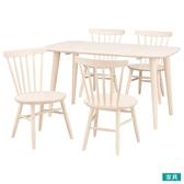 ◎橡膠木餐桌椅五件組 NUTS 130 WW NITORI宜得利家居