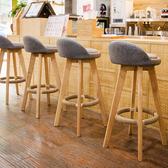 酒吧椅實木吧臺椅子酒吧椅復古美式吧椅現代簡約高腳凳前臺旋轉創意吧凳LX 非凡小鋪
