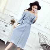 韓版氣質露肩一字領純色單排扣吊帶洋裝女修身中長裙子 韓語空間