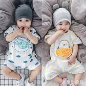 嬰兒短袖連體衣全棉包屁衣初生男女寶寶外出夏裝滿月周歲哈衣爬服LR4114【歐爸生活館】