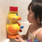 洗澡玩具 兒童寶寶浴室洗澡玩具沐浴浴缸沙灘戲水玩具鴨子海豚水車轉轉樂 618狂歡