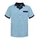 酒店保潔員天藍工作服春夏裝保潔服短袖服裝物業阿姨衣服工裝
