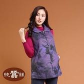 【岱妮蠶絲】中國典雅風舖蠶絲背心外套(紫)