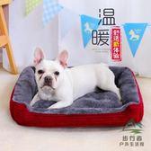狗窩保暖中大型犬寵物墊子狗床貓窩四季通用【步行者戶外生活館】