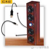 第一眼 X11音響電腦台式機家用筆記本手機通用USB有線影響迷你超重低音炮小音箱 QM 橙子精品