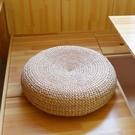 日式草編蒲團藤編坐墊地上加厚圓形坐墩打坐墊禪修墊榻榻米墊子 安雅家居館